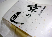 京の匠 Design : package for Yuba (tofu crepe) product : « Kyo no takumi »