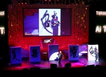 Lux 2008 Shine Awards アコーディオン奏者Coba氏とコラボ Performance (collaboration with accordeonist Coba) for the LUX 2008 Shine Awards – Tokyo