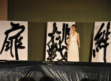 本庄中学校 文化祭にて Performance for the « Culture Festival » – Honjounaka high school, Kobe