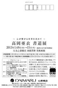 taka-ari3.jpg