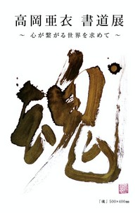 taka-nasi.jpg