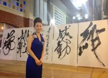 2012.6.22 沖縄県名護市 Performance – Nagoshi, Okinawa Prefecture