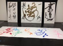 2012.7.22 天橋立教室 書作展 Performance during calligraphy exhibition – Amanoashidate, Kyoto prefecture