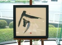 今 Artwork : ima / this instant