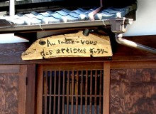 Design : Sign for the art gallery « Au rendez-vous des artistes » – Kyoto