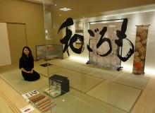 Design : logo for kimono event booth space « Wagoromo » – Takashimaya department store, Namba, Osaka