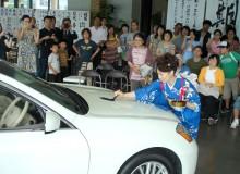 地元(天橋立)での初の個展「クルマと書のコラボレーション」 Design : Nissan car