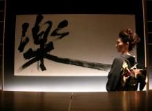 祇園のBarレセプションパーティにて Performance for the Bar reception party – Gion, Kyoto
