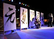 和歌山マリーナシティ「カウントダウンイベント」 Performance for Countdown Event – Marina City, Wakayama prefecture