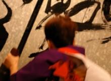 京都の町家ランデブーギャラリーにて Performance – Rendez-vous des Artistes Gallery, Kyoto