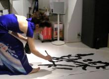 Salon de Rendez−vous a Tokyo東京麻布にて Performance during solo exhibition at Salon de Rendez-vous – Azabu, Tokyo
