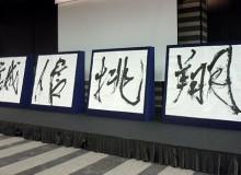 汐留イベント Performance – Shiodome, Tokyo