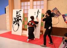KBS京都「京都福耳テレビ2010-2011」 Media : TV program京都福耳テレビ2010-2011 – KBS Kyoto channel