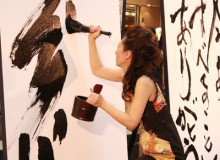 京都駅ポルタ地下街元旦イベントにて Performance celebrating the New Year – Porta Department Store (Kyoto Station, underground floor), Kyoto