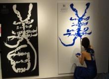 東京イベントにて書道パフォーマンス Performance for Kiehl's Japan (« Bi-haku » beauty products) – Tokyo