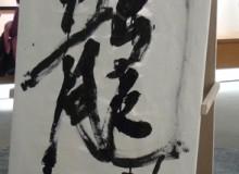 姫路山陽百貨店個展会場にて Performance during solo exhibition – Sanyo department store, Himeji, Hyogo Prefecture