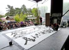 パリ・アクリマタシオン公園にて「日本の庭・春祭りLe Jardin japonais」  Performance for the event « Japanese garden, spring festival » – Jardin d'acclimatation, Paris (France)