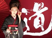 sound of calligraphy 道