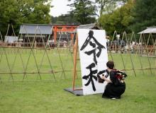 2019年5月1日、上賀茂神社 賀茂競馬 足汰式にて 書道パフォーマンス 。新元号「令和」を揮毫